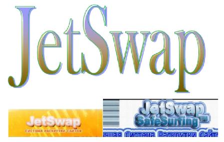 Jetswap.com как заработоать