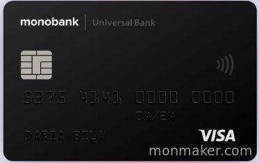 Монобанк обычная черная кредитка