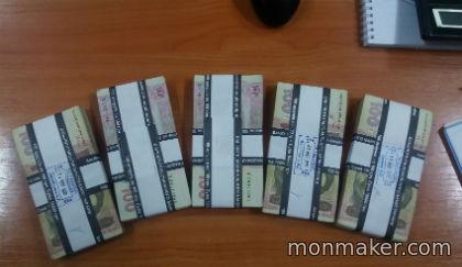 Деньги из сети. Работа он-лайн