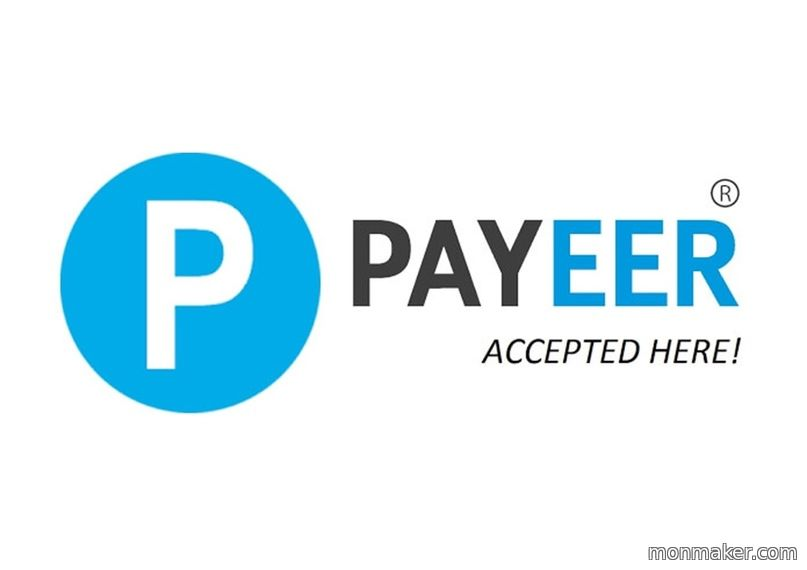 Payeer. Регистрация коршелька