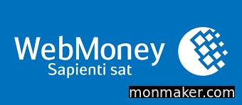 WebMoney. Создать кошелек